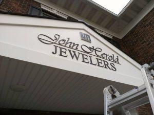 john-herold-jewlers-dimensional-lettering